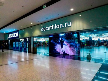 Видеоэкран для магазина «Decathlon», шаг 2,5 мм, г. Москва