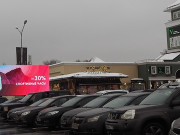 Видеоэкран для Vnukovo Outlet Village, шаг 5мм, г. Москва